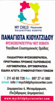 MY CHILD PHYSIOCENTER