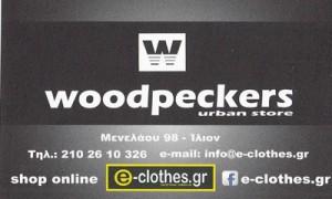 WOODPECKERS (ΚΕΦΑΛΗ ΔΗΜΗΤΡΑ)