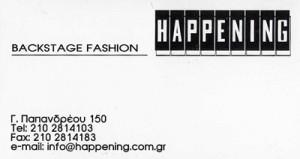 HAPPENING (BACKSTAGE FASHION ΕΠΕ)
