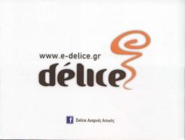 DELICE (ΜΑΡΓΕΤΗΣ A & ΜΠΟΡΣΟΒΑΝΑΣ A ΟΕ)