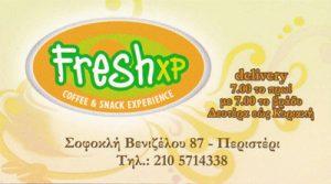 FRESH XP (ΜΠΙΜΠΛΗ ΕΛΕΝΗ)