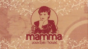 MAMMA SOUVLAKI HOUSE