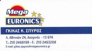 MEGA EURONICS (ΓΚΙΚΑΣ ΣΠΥΡΙΔΩΝ)