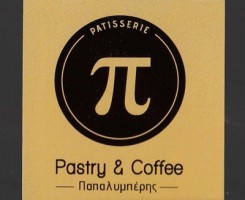 PASTRY & COFFEE
