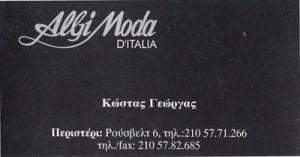 ALGI MODA (ΓΕΩΡΓΑ Α & ΜΠΕΜΠΕΛΗΣ Κ ΟΕ )