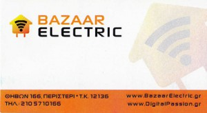 BAZAAR ELECTRIC (DIGITAL PASSION ΕΠΕ)