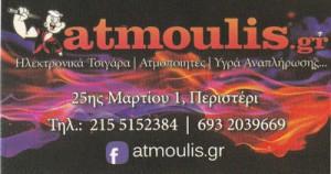 ATMOULIS.GR