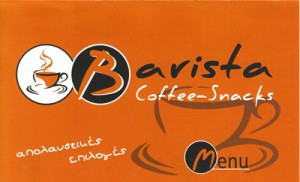 BARISTA COFFEE SNACK