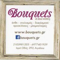 BOUQUETS (ΓΚΙΟΥΡΚΑΣ ΒΑΣΙΛΗΣ)
