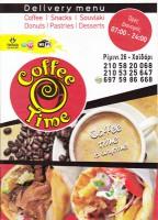 COFFEE TIME (ΦΙΟΡΕΝΤΗΣ ΠΑΝΑΓΙΩΤΗΣ & ΣΙΑ ΕΕ)