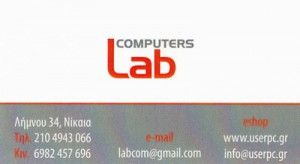 COMPUTERS LAB (ΒΛΑΣΤΑΡΗΣ ΛΕΩΝΙΔΑΣ)