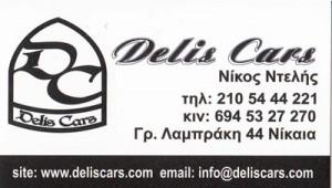 DELIS CARS