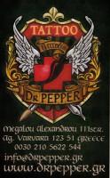DR PEPPER (ΠΙΠΕΡΑΚΗΣ ΙΩΑΝΝΗΣ)