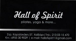 HALL OF SPIRIT