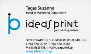 IDEAS PRINT ΕΠΕ