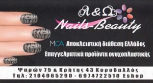 MCA (ΧΡΟΝΟΠΟΥΛΟΥ ΕΛΙΣΑΒΕΤ)