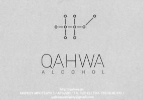 QAHWA CAFE