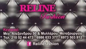 RELINE (ΧΑΛΙΚΗΣ ΘΕΟΔΩΡΟΣ & ΣΙΑ ΟΕ)
