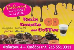 TWIN DONUTS AND COFFEE (ΑΡΒΑΝΙΤΑΚΗΣ ΝΙΚΟΛΑΟΣ)