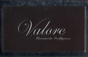 VALORE (ΣΚΑΡΟΥ ΕΥΦΡΟΣΥΝΗ)