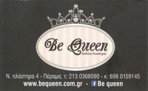 BE QUEEN (ΑΛΕΞΙΟΥ ΣΟΦΙΑ)