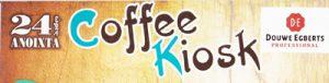 COFFEE KIOSK 24H