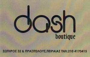 DASH BOUTIQUE (ΚΩΝΣΤΑΝΤΙΝΟΥ Ι & ΣΙΑ ΟΕ)