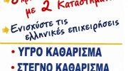 ΠΕΡΙΒΟΛΑΡΗΣ ΓΕΩΡΓΙΟΣ