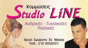 STUDIO LINE(ΠΑΠΑΓΙΑΝΝΟΠΟΥΛΟΥ ΠΗΝΕΛΟΠΗ)