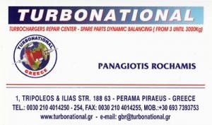 TURBONATIONAL (ΡΩΧΑΜΗΣ ΕΥΑΓΓΕΛΟΣ & ΠΑΝΑΓΙΩΤΗΣ ΟΕ)