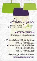 ABAT JOUR ART (ΤΣΙΚΛΗ ΑΝΑΣΤΑΣΙΑ)