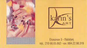 KARIN'S ART (ΣΒΙΝΤΖΗΡΑ ΠΑΡΑΣΚΕΥΗ)