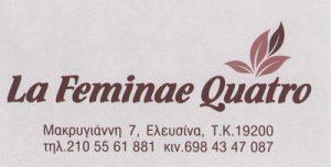 LA FEMINAE QUATRO (ΓΕΩΡΓΑ ΧΑΡΑΛΑΜΠΙΑ)