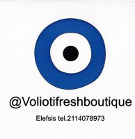 VOLIOTI FRESH BOUTIQUE