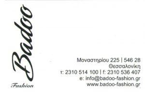 BADOO (ΑΜΠΑΤΖΗ Α & ΣΙΑ ΟΕ)