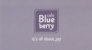 BLUEBERRY (ΠΡΙΟΒΟΣ Α & ΤΣΙΛΗΣ Β ΟΕ)