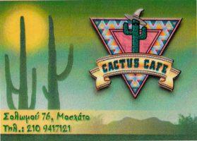 CACTUS CAFE (ΣΑΒΒΙΔΗΣ ΝΙΚΟΛΑΟΣ)
