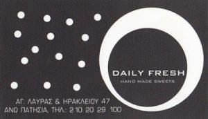 FRESH DAILY (ΜΥΚΟΝΙΑΤΗΣ ΕΥΣΤΡΑΤΙΟΣ)