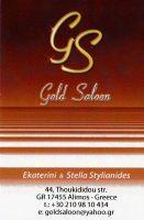GOLD SALOON (ΑΦΟΙ ΣΤΥΛΙΑΝΙΔΟΥ ΟΕ)