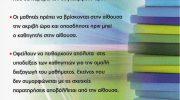 ΙΠΑΣ (ΜΠΑΦΑΤΑΚΗΣ ΕΥΑΓΓΕΛΟΣ & ΣΙΑ ΟΕ)