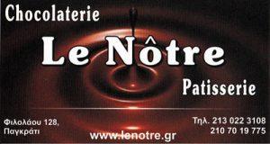 LE NOTRE (ΤΣΑΤΣΟΥΛΗΣ ΑΝΔΡΕΑΣ ΙΚΕ)