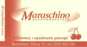 MARASCHINO (ΑΔΑΛΟΓΛΟΥ Α & ΣΙΑ ΟΕ)