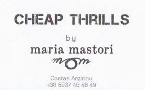 MARIA MASTORI