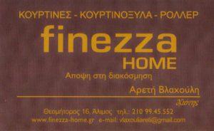 ΧΙΩΝΗΣ – ΦΙΝΕΤΣΑ HOME (ΒΛΑΧΟΥΛΗ ΑΡΕΤΗ ΕΕ)