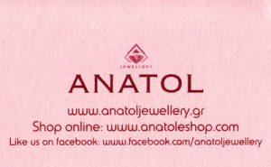 ANATOL (ΑΝΑΤΟΛΙΤΗΣ Ε & ΣΙΑ ΟΕ)
