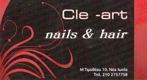 CLE-ART