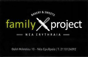 FAMILY PROJECT (ΛΟΡΕΝΤΣ ΝΤΕΝΝΙΣ & ΑΓΓΕΛΙΚΗ ΟΕ)