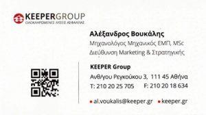 KEEPER HELLAS (ΑΦΟΙ ΒΟΥΚΑΛΗ & ΣΙΑ ΟΕ)