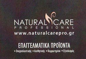 NATURAL CARE PROFESSIONAL (ΓΚΑΡΑΒΕΛΑ ΑΓΓΕΛΙΚΗ)