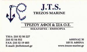 TREZOS MARINE (ΑΦΟΙ ΤΡΕΖΟΥ & ΣΙΑ ΟΕ)